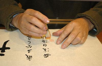 Qianshen Bai lifting seal