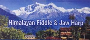 Sushil Gautam's business card